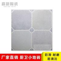 江苏厨卫地砖300×300卫浴阳台墙砖小地砖