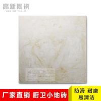 高新卫生间瓷砖300×300