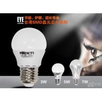雷士照明郑州低价批发零售超高寿命LED球泡护眼