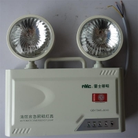 雷士照明消防认证LED双头壁挂式应急灯