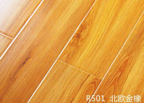 尊象木地板-镜面仿实木系列