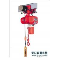 FA-0.5大象电动葫芦销售点-环链大象电动葫芦供应河南起吊