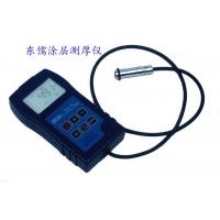 DR260电泳漆厚度测试仪