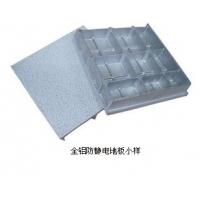 红梅全铝防静电地板机房专用架空防静电地板