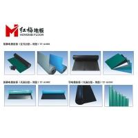 红梅-直铺防静电橡胶板亚光地垫台垫