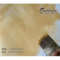 【金砂银砂】仿金箔质感 鲁本斯迷梦 撒哈拉沙漠系列 沙簇涂料