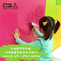 高分子多功能书写墙漆