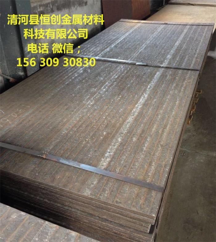 云南8+4 双金属复合耐磨钢板 堆焊复合钢板