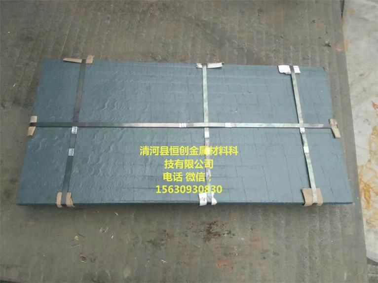 恒创16+6 16+10双金属堆焊复合板 耐磨堆焊复合板