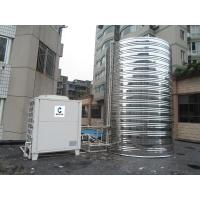 成都大学院校学生洗澡专用空气能热水系统工程