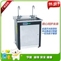 饮水机厂家直销四川幼儿园全自动电热开水器