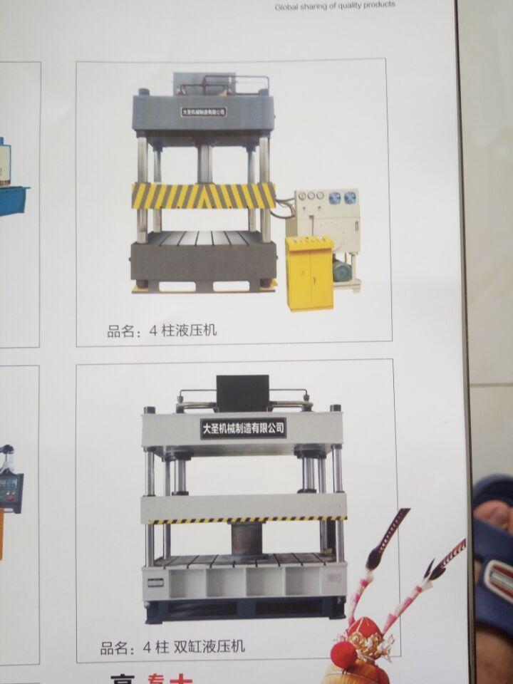 不锈钢门板拉伸机,四柱液压机