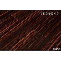 供应多层实木地板/PX9006黑檀色多层地板