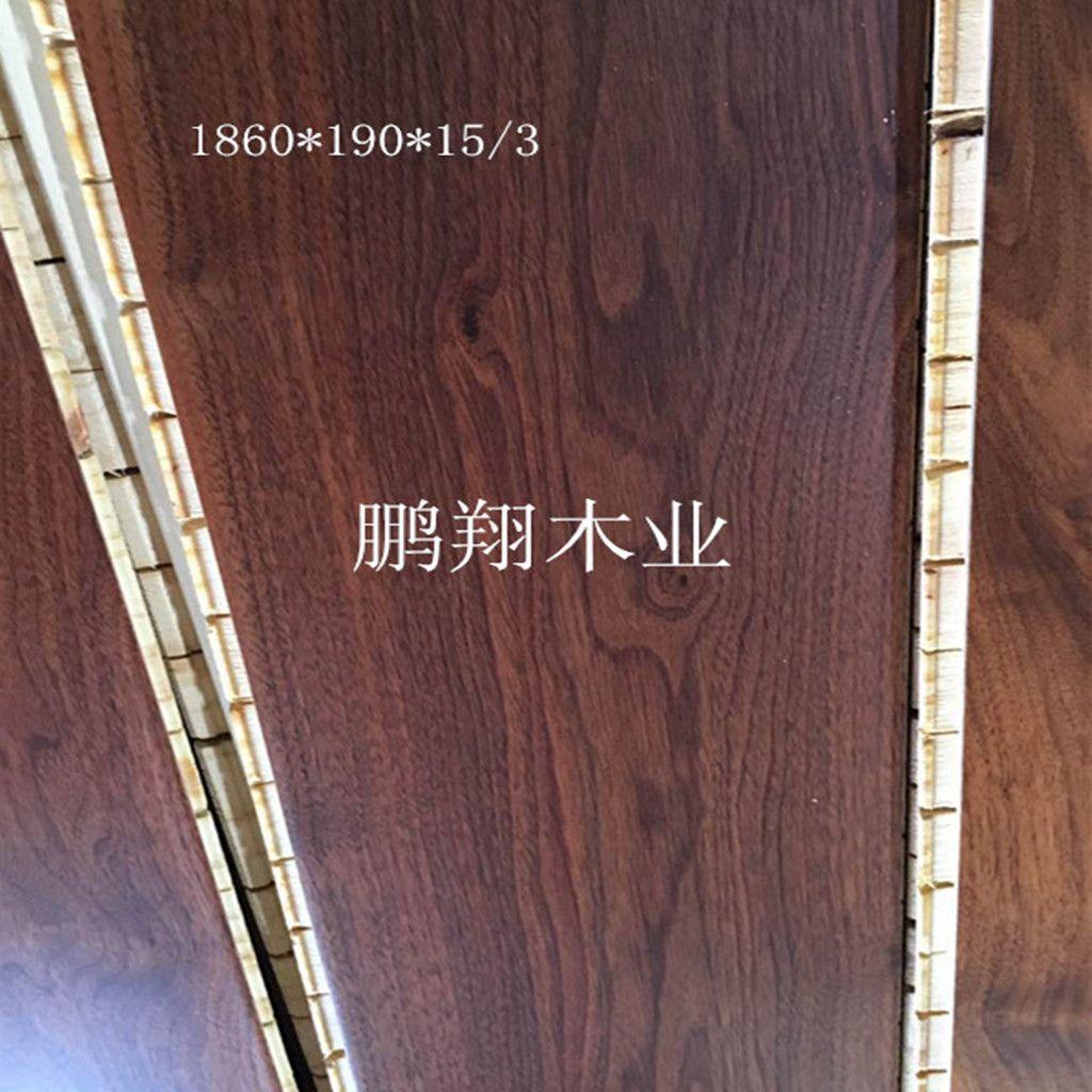 供应鹏翔三层多层实木大板 黑胡桃地板