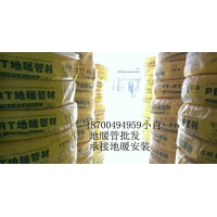 西安地暖管PE-RT20X2.0