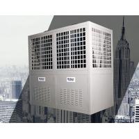 伊蕾科斯商用空气能采暖空调 广泛适用于酒店、学校采暖