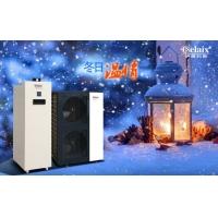 伊蕾科斯直流变频空气能采暖、制冷空调