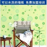嘉美斯肌理漆 肌理壁膜漆 可水洗的墙纸 环保抗甲醛