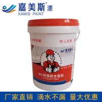 K11防水涂料 JS防水涂料高弹性 外墙防水涂料 卫生间厨房