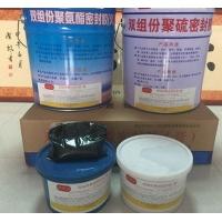 PG521聚氨酯建筑密封膏