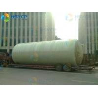 供应优质玻璃钢化工储罐,玻璃钢化工反应罐,玻璃钢运输罐