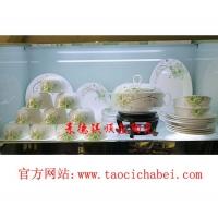景德镇高档陶瓷餐具套装