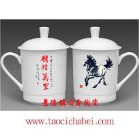 马年礼品陶瓷茶杯