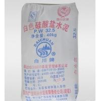 白川牌32.5白水泥(符合国家标准)