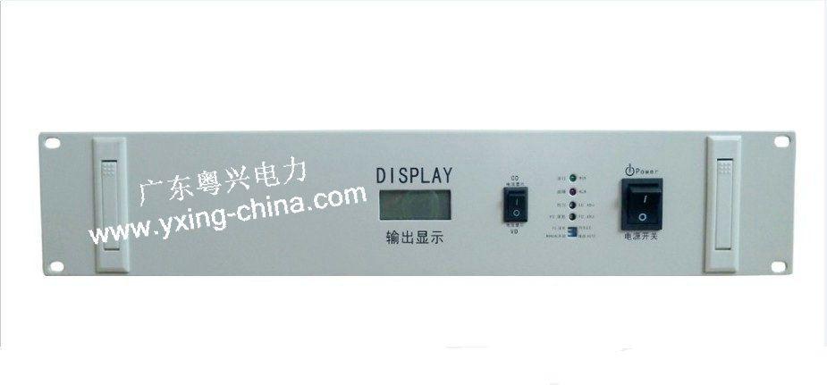 480W开关电源-24V通信电源|220V转24V开关电源