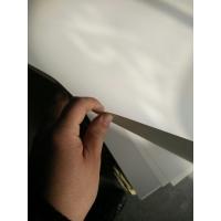 供应0.8mm丝印白色片材