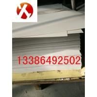 供应白色0.8mmPVC相册板 PVC片材