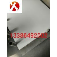 供应0.6毫米实心pvc相册片材 0.6带胶PVC