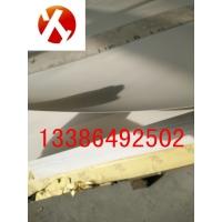 黑色PVC相册内页双面水性压敏胶板 1.0发泡板
