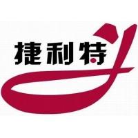 诚招捷利特金属修复系列代理商