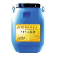 DPS永凝液水性渗透结晶型防水材料