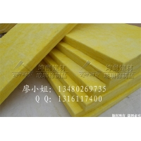 ktv过消防隔音96kg25mm黄色离心玻璃纤维丝棉板