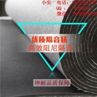【坤耐正品】无锡1.2MM环保隔音毡 家庭影院 酒吧墙体环保