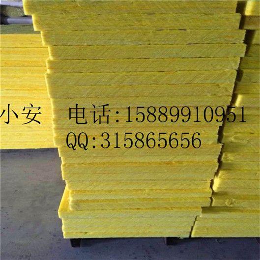 【坤耐正品】河北32KG50MM玻璃棉板电影院俱乐部防火棉