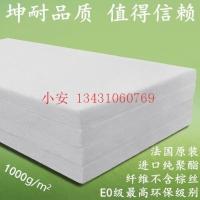 【坤耐正品】广州100%纯聚酯纤维棉毡/板家居高档无味吸音隔