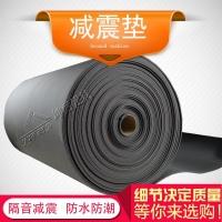 广州坤耐正品阻燃隔音减震垫楼板隔音垫环保阻燃11mm厚