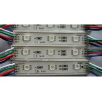 供应LED全彩模组
