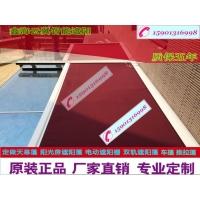 北京阳光房隔热电动天棚帘/玻璃顶豪华版大型轨道天幕蓬