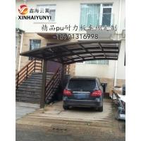 北京汽车停车棚定做 自行车棚 露台阳台窗棚耐力板棚