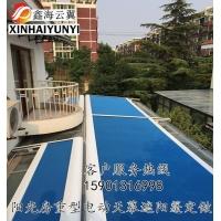 北京怀柔定做阳光房天棚帘 北京定做户外遮阳棚