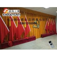 北京定做n-007电动舞台幕布 电动窗帘