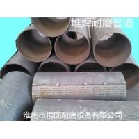 碳化铬耐磨管道_尾矿渣管_耐磨管