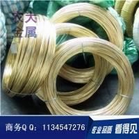 成型弹簧用黄铜线 环保黄铜螺丝线 铜拉手用黄铜线