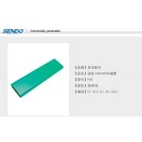 新风系统地送风PVC绿色扁管通风换气排风预埋扁管