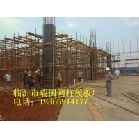 供应飞机场、航站楼圆柱子施工模板、模具