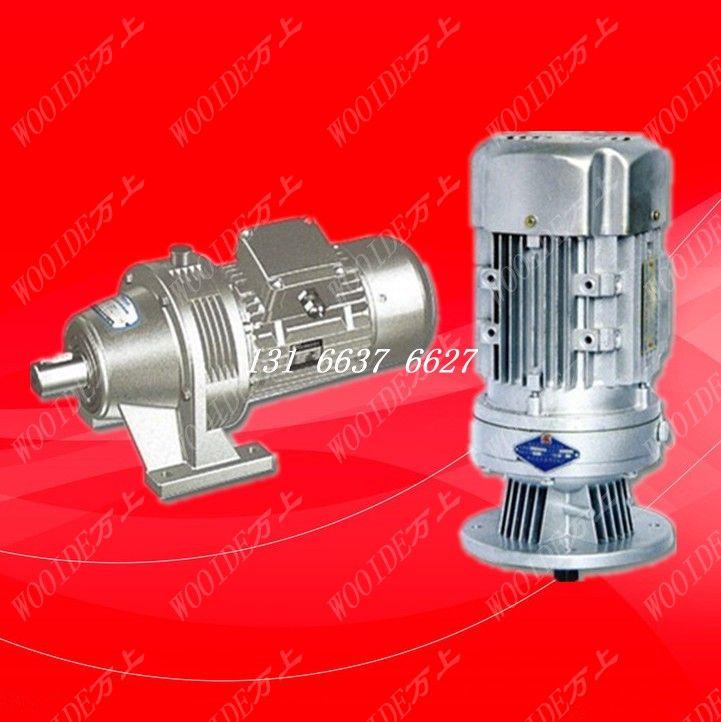 WB150-Y1.5KW-23单级微型摆线针轮减速机